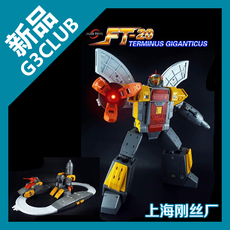 Трансформер OTHER ft20a+ Fanstoys MP FT-20