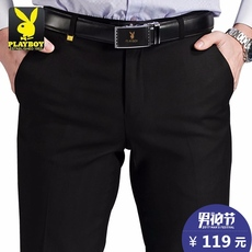 Classic trousers Playboy Main trousers