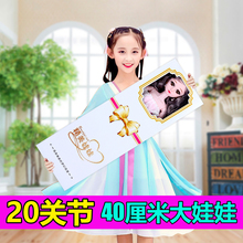 Geyi Barbie children's doll suit large super large gift box girl single simulation exquisite Princess toy cloth