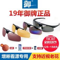 Защитные очки для туризма и кемпинга