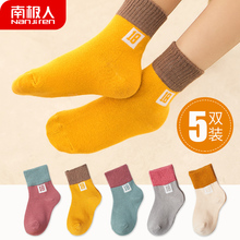 Antarctic children's socks baby cotton middle tube socks baby winter cotton socks thickened middle big boys and girls warm