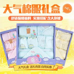 纯棉新生儿礼盒婴儿衣服套装秋冬季加厚初生宝宝棉衣棉服母婴用品母婴用品