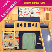 Childrens bed tents half height wall color cartoon color surrounding the bed play tent bedspread sailing