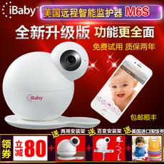 Детский монитор Ibabycloud Ibaby Monitor M6S