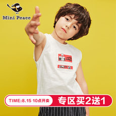 майка Mini peace f1dd72v02 3-1] 20107