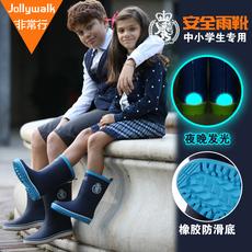 Резиновые сапоги детские Jolly walk H02