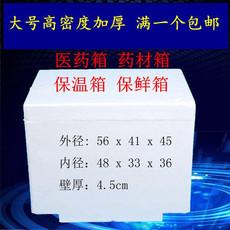 Коробка из пенопласта 40 50