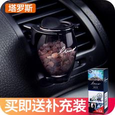 Освежитель воздуха автомобиля