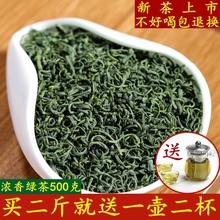 2009 New Tea Alpine Cloud Tea Sunshine Adequate Tea Bag Bulk Cloud Tea Luzhou-flavor Green Tea 500g