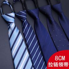 Men's business DRESS ZIPPER TIE, blue stripes, thin Korean version, black lazy tie.