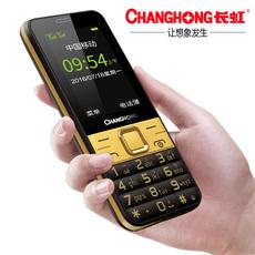 Мобильный телефон Changhong GA958