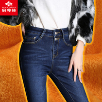 Yuzhaolin added velvet high waist black feet stretch pencil pants