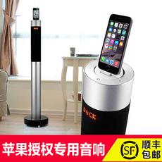Apple портативная колонка RSR TD531 Iphone7/6p/ipad