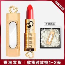 Hongkong special shop, love, charm, makeup mirror, lipstick, moisturizing and moisturizing, not easy to fade.