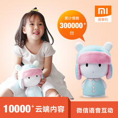 Kid's mp3 player MIUI 0-6
