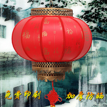 Waterproof Outdoor Lantern outdoor Lantern festive advertising sunscreen Chinese antique parchment round red lanterns white gourd lamp