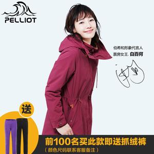 法国PELLIOT户外冲锋衣女秋冬商务长款三合一套绒防风衣修身外套冲锋衣