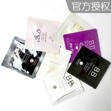 South Korea heynature Han Ni takes plant BB frost, small sample concealment, sunscreen, isolation, naked makeup, moisturizing and oil control 21 tablets.