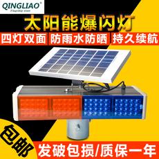 Мигающая сигнальная лампа Blue AO LED