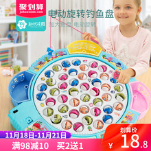 Children's electric fishing suit, magnetic baby, kitten, intelligence, early childhood education, toy 1, boy 2, girl 3-6, 5