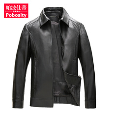 Leather Pobosity wzm1615 2016 AN