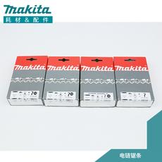 Пила цепная Makita UC4030/3030/3530/4530A 12 14
