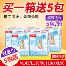 Diapers NGGGN XL XXL