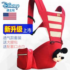 Рюкзак-кенгуру Disney