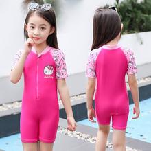 Hellokitty children swimsuit girl conjoined plain swimsuit girl girl junior high school short sleeved suntan swimsuit