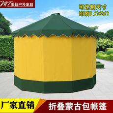 Профессиональная многоместная палатка U.s. special