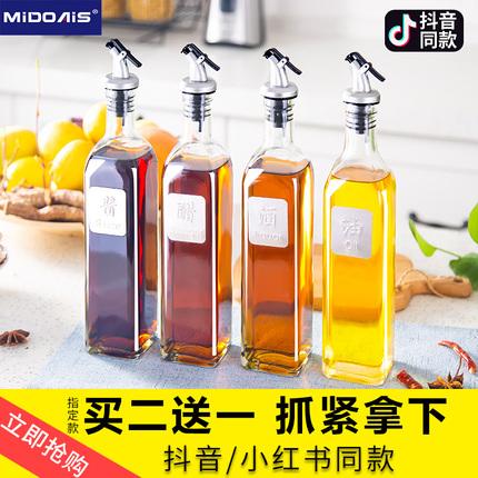 双十一/11.11优惠折扣活动米豆爱裳旗舰店