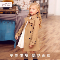 Baby coats Small bites Youyou xd4a3332