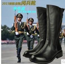 Обувь для тибетских