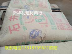 Черный бетон Ishii PSA32.5R 29