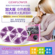 Компресс на грудь Gemflower