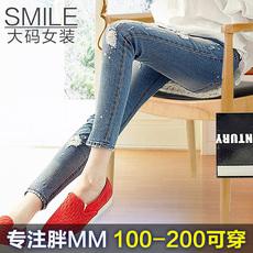 Одежда Больших размеров Mm200