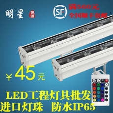 LED-светильник OTHER LED 18W24W36W72W