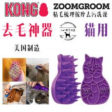 Щетка для купания животных KONG