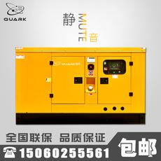 Дизельный генератор Quark 30kw40 50