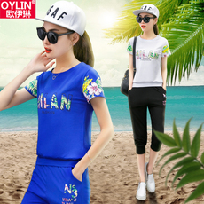 Clothes for rest Oylin jjl8192 2017