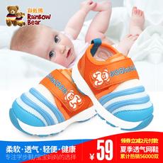 Детские ботинки с нескользящей подошвой Rainbow