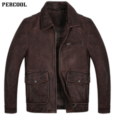 Leather Percool pc/563 2016