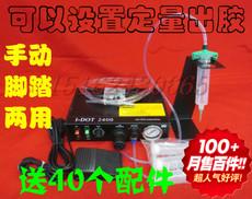 инструмент I-DOT2400