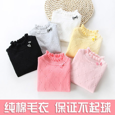 Children's sweater OTHER 0-12