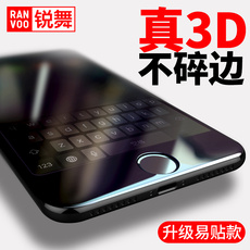 Защитная пленка для мобильных телефонов Ranvoo