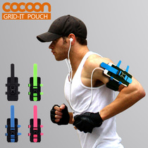 COCOON GRID-IT�����\���֙C�ױێ����iphone5s S4�ܲ��۰����