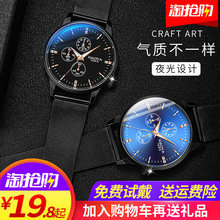 Waterproof Fashion Trend of Men's Watches Electronic Korean Edition Simple Leisure Atmospheric Night Optical Students Non-mechanical Watches