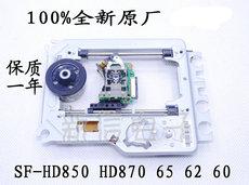 Лазерная головка SF-HD850 HD65 DVD/EVD HD850