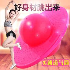 балансирующая платформа Jie Yi JY/ttq001