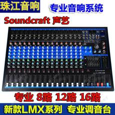 Микшер Soundcraft LMX800 1200/1600/USB 12/16